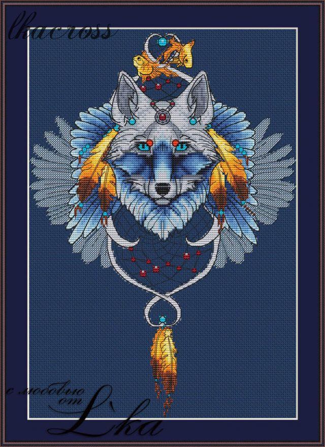 Схема для вышивки крестом Ловец снов - Волк2