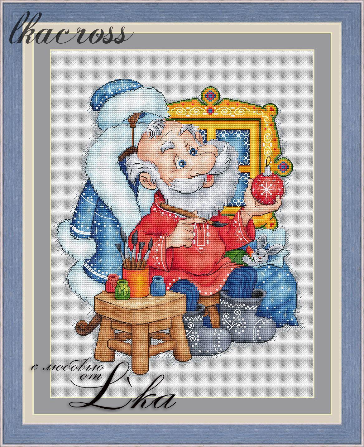 Схема для вышивания крестиком Мастерская Деда Мороза.