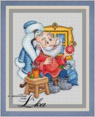 Схема для вышивки крестом Мастерская Деда Мороза