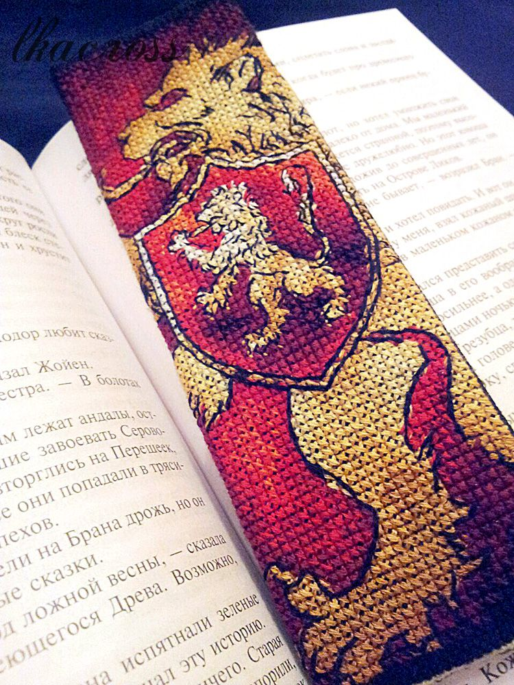 Схема - закладка для вышивки крестом Дом Ланистеров. Отшив.
