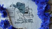 Схема для вышивки крестом Кухонная парочка. Отшив.