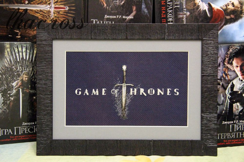 Бесплатная схема для вышивки крестом Game Of Thrones. Отшив.